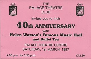 PTC-40th-Birthday