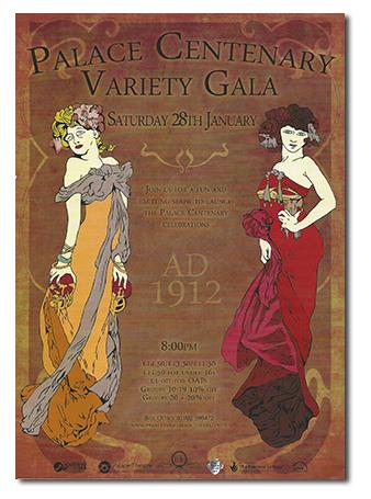variety-gala